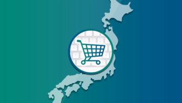 e-commerce in Giappone
